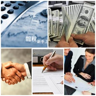 共創記帳士事務所-和運會計師事務所-提供工商登記設立-開公司節稅規劃與咨詢-創業稅務說明.輔導-申請公司-公司登記-記帳-申請公司行號-註冊商標等專業的服務